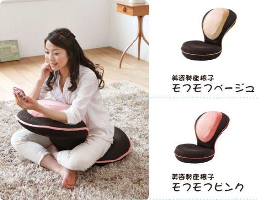 japanese posture chair desk gold legs guuun reclining zaisu beauty seat | japan trend shop