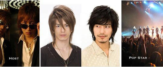 Japan Trend Shop Tokyo Männer Frisuren