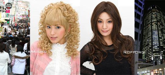 Japan Trend Shop Tokyo Mädchen Frauen Frisuren