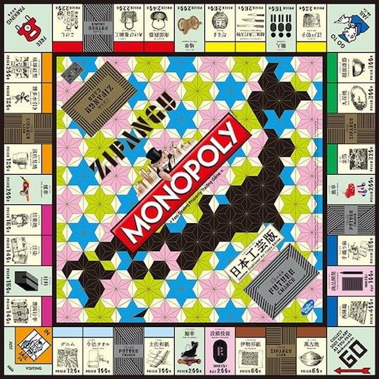 Monopoly Traditional Japanese Crafts Hokkaido-Tohoku Folk Toys