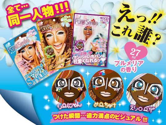Manba Face Packs