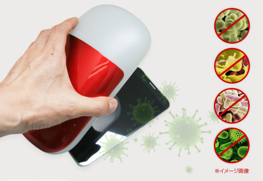 ROA Dr. Capsule UV-C Phone Sanitizer
