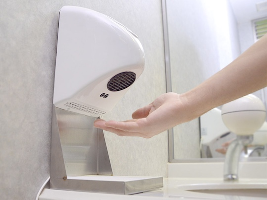 Japan Trend Shop  Thanko Compact Hand Dryer for Home