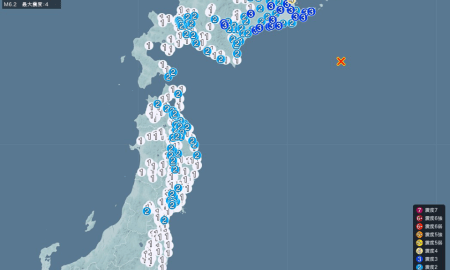 Hokkaido: terremoto M6.2