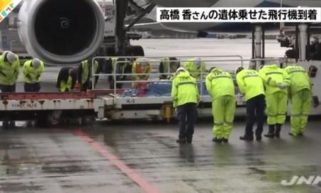 Japonesa vítima fatal de atentado retorna ao Japão