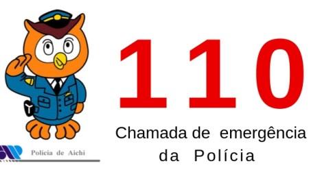 「110」 Chamada de Emergência da Polícia