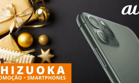 SHIZUOKA: Promoção iPhone & Galaxy