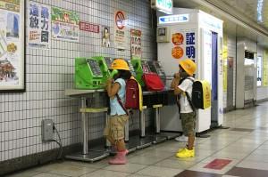 Ecoliers japonais utilisant les téléphones publiques - photo : Christian Kadluba CC2.0