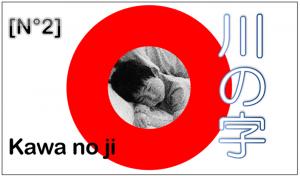 AZRA-Kawa-no-ji