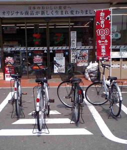 Japon-individualisme-incivilite-velos