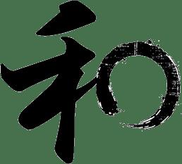 Dans les mots composés, « wa 和 » renvoie à ce qui est japonais, comme dans « washitsu 和室 » (pièce japonaise) ou « washoku 和食 » (cuisine japonaise), associant ainsi ce qui est japonais à ce qui est beau et harmonieux.