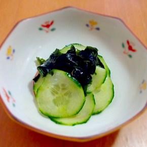 Comment utiliser le wakame : soupe miso et sunomono  ワカメの酢の物と味噌汁