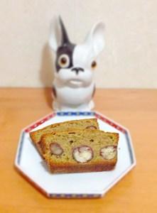 Gâteau au mâcha et à la châtaigne