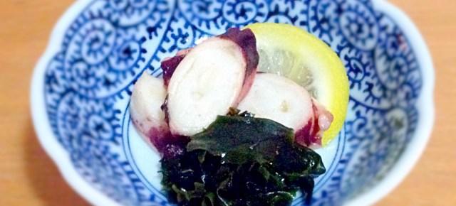 Sunomono de poulpe et wakame タコとワカメの酢の物
