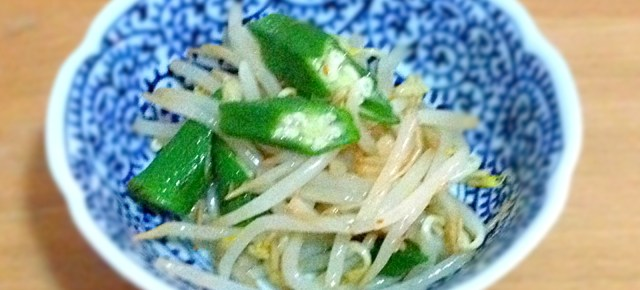 Salade de gombos aux pousses de soja (2) オクラとモヤシのサラダ