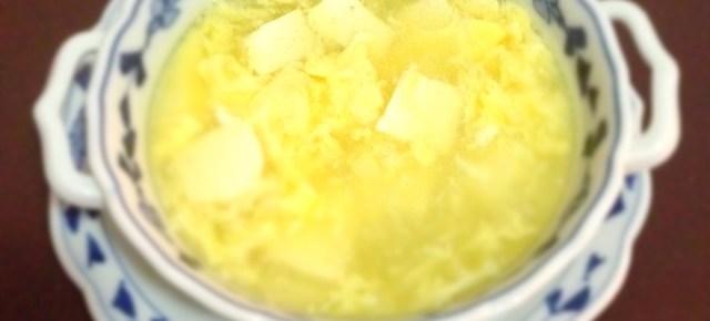 Soupe à l'œuf et au tofu 豆腐と玉子のふんわりスープ