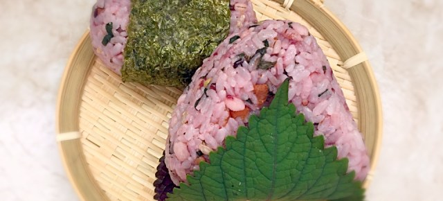 Onigiri à la périlla et à l'umeboshi シソと梅干しのおにぎり