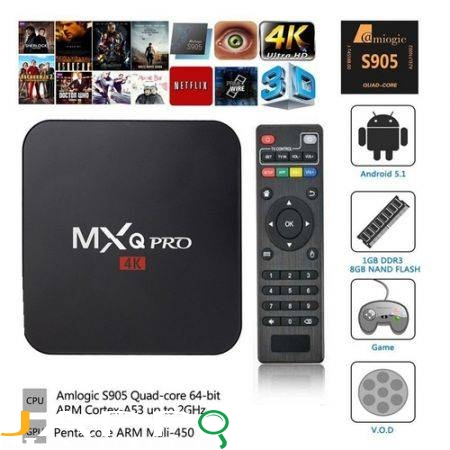 Mxpro android box update