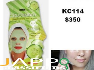 Cucumber Deep Cleansing Peel Off Mask