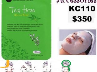 Tea tree facial mask