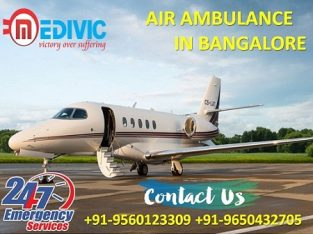 India's Finest Air Ambulance Services in Bangalore