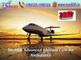 Medical Support Air Ambulance Service in Dibrugarh