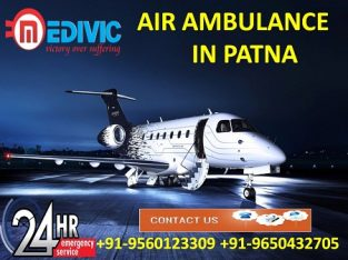 Hi-fi ICU Support Air Ambulance Service in Patna