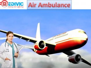 Air Ambulance Service in Gorakhpur