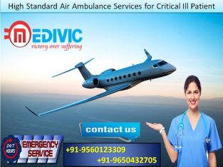 Excellent ICU Support Air Ambulance in Guwahati