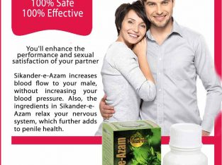 sikander e azam plus capsule for best male power