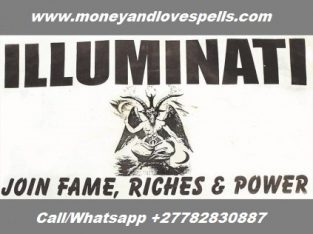 Illuminate And The New World Order Free Mention