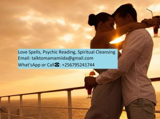 TOP PSYCHIC LOST LOVE SPELL‎ ☎ +256795241744