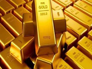 BUY PURE GOLD BARS FOR SELL +27655765355