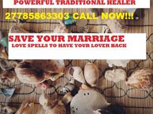 +27785863303 Spiritual healer/love *Queued for Automatic deletion…*s caster