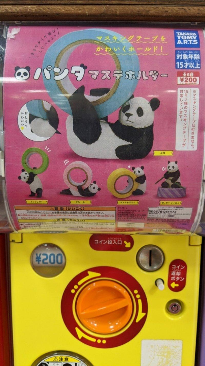 我幫你夾住!日本「熊貓膠帶座扭蛋」掀文具控熱議 擺桌上看熊貓耍雜技~ - 日本風向球