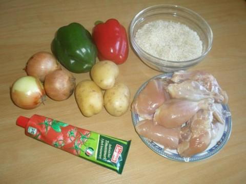 مقادير المقلوبة بالدجاج