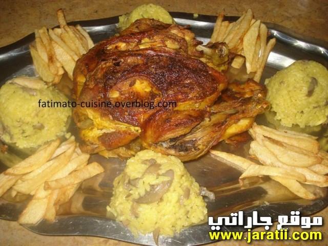 دجاج بالفرماج محمر
