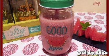 طريقة عمل عصير البطيخ بالصور