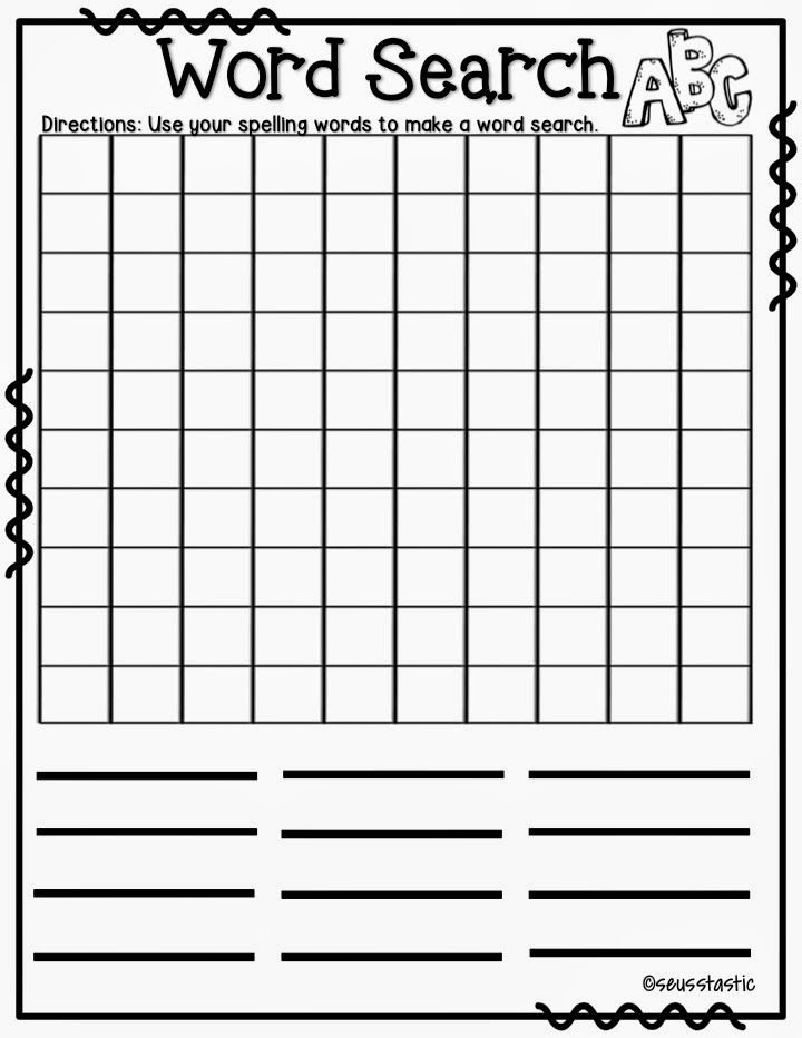 Template For Word Search