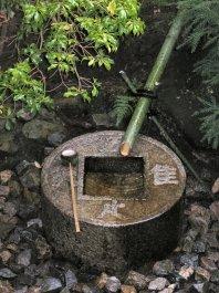 tshukubai