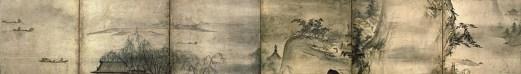 cropped-Shubun_-_Landscape_of_the_Four_Seasons.jpg