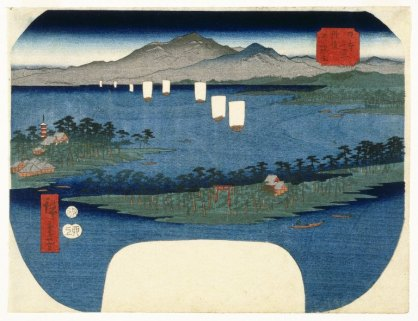 Brooklyn_Museum_-_Ama_No_Hashidate_in_Tango_Province_from_the_Series_Three_Views_of_Japan_(Nihon_Sankei)_-_Utagawa_Hiroshige_(Ando)