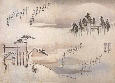Hiroshige,_Two_men_by_a_gate_in_the_mountains