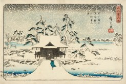 Inokashira_Pond_and_Benzaiten_Shrine_in_Snow_LACMA_M.71.100.21