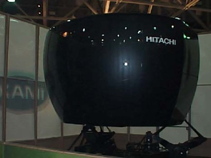 Exterior: The Hitachi Interactive Ride Simulator