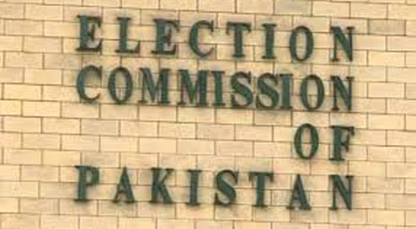 ECP decides to postpone elections in 8 districts of Sindh | Jasarat
