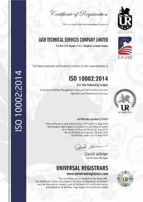 JASH TECHNICAL SERVICES LLC ISO 10002
