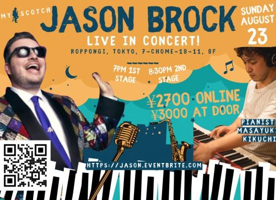 Jason Brock concert Tokyo
