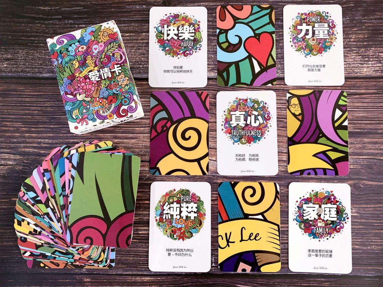 Love Card 01 e1590356747766