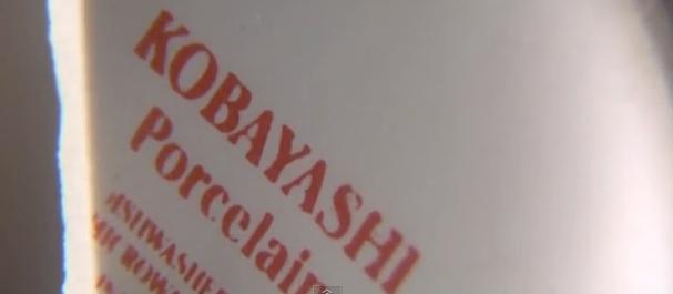 kobayashiz